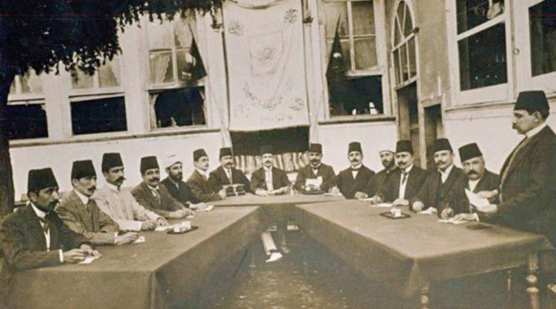 Bursa Türk Ocağı 103 Yaşında (12 Kasım 1913)
